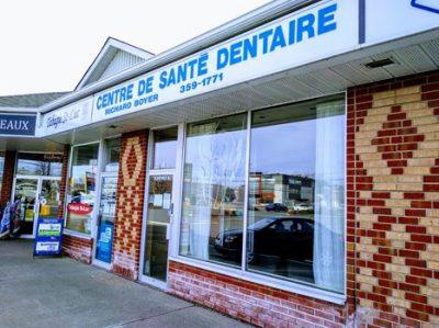 Centre de santé dentaire Richard Boyer